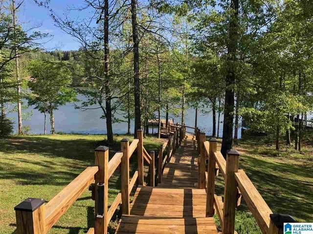 414 Journeys End, Ashville, AL 35953 (MLS #1283203) :: Howard Whatley