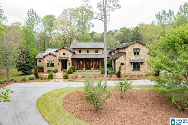 7098 Stoneybrook Crossing, Leeds, AL 35094 (MLS #1283222) :: Bentley Drozdowicz Group