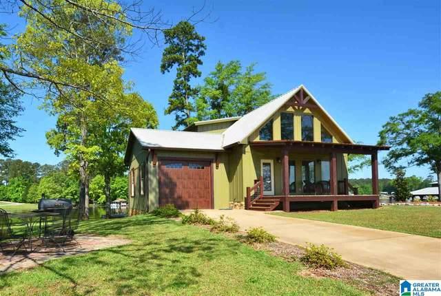 115 Rivers Edge Trail, Shelby, AL 35143 (MLS #1283289) :: Gusty Gulas Group
