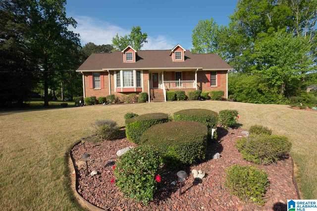 701 Suburban Drive, Birmingham, AL 35214 (MLS #1283390) :: Lux Home Group