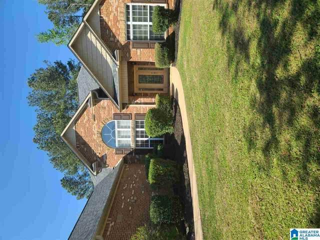 570 Creek Ridge Drive, Riverside, AL 35135 (MLS #1283510) :: LocAL Realty