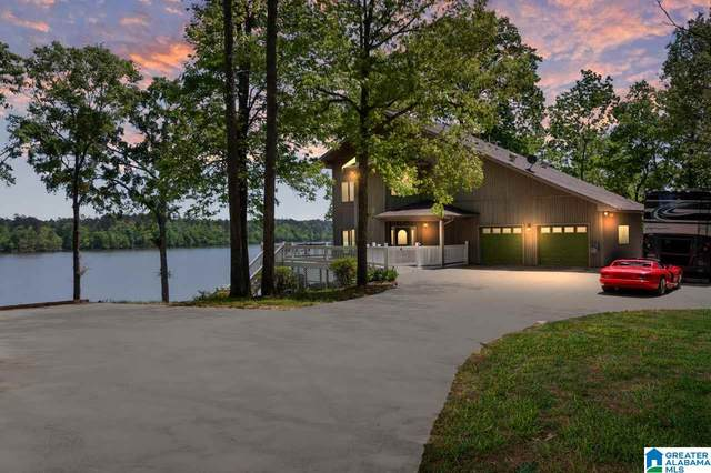 1090 County Road 730, Clanton, AL 35046 (MLS #1283532) :: Josh Vernon Group