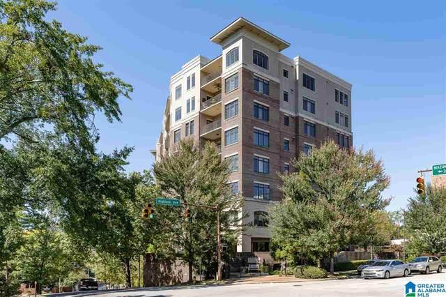 2600 Highland Avenue #203, Birmingham, AL 35205 (MLS #1283538) :: JWRE Powered by JPAR Coast & County
