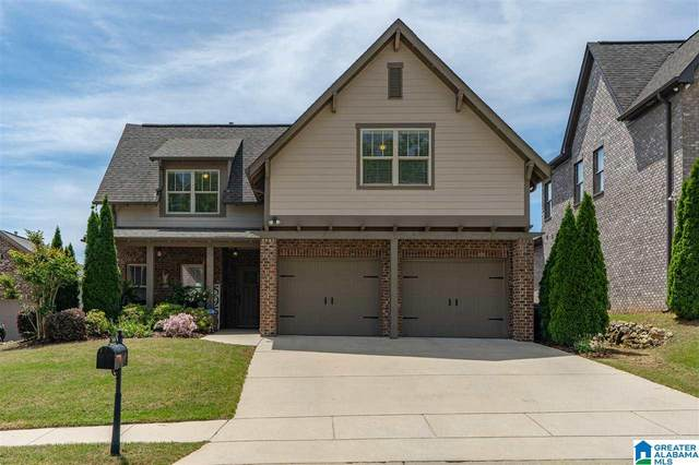 5959 Mountainview Trace, Trussville, AL 35173 (MLS #1283539) :: Howard Whatley