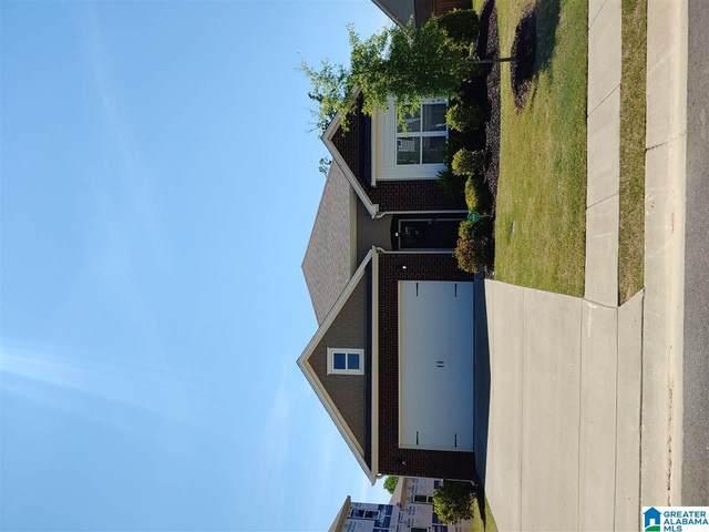 238 Rock Drive, Gardendale, AL 35071 (MLS #1283550) :: Josh Vernon Group