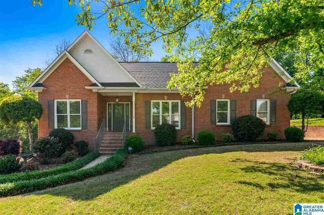 4280 Windsong Circle, Trussville, AL 35173 (MLS #1283598) :: Howard Whatley