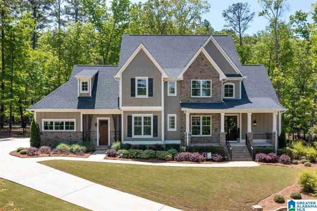 6762 Double Oak Court, Birmingham, AL 35242 (MLS #1283644) :: Lux Home Group