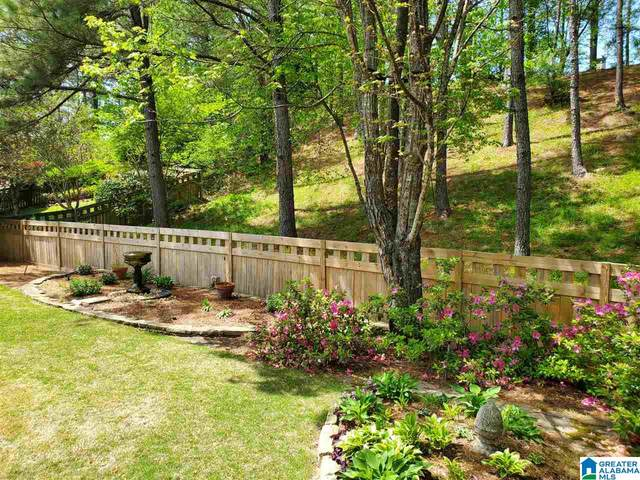 565 Alston Park Drive, Vestavia Hills, AL 35242 (MLS #1283687) :: The Fred Smith Group | RealtySouth