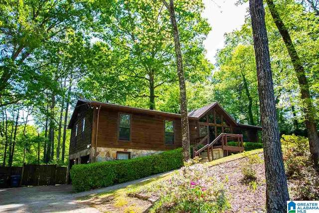 100 Cahaba Forest Drive, Trussville, AL 35173 (MLS #1283728) :: Bentley Drozdowicz Group