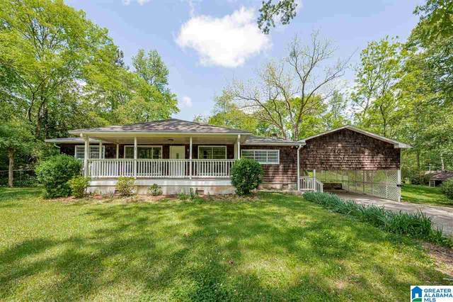 5262 Whippoorwill Road, Irondale, AL 35210 (MLS #1283753) :: Howard Whatley