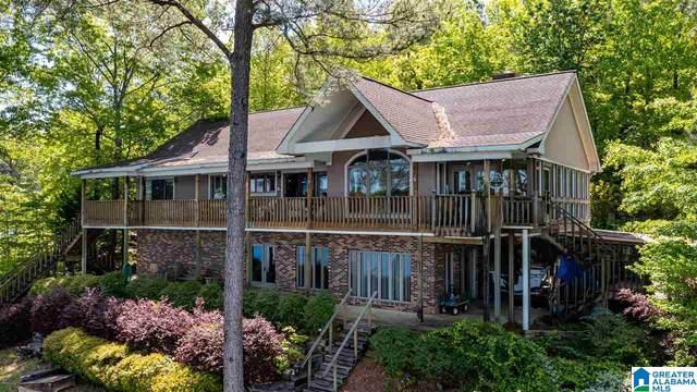 36 Lake Ridge Lane, Jasper, AL 35504 (MLS #1283779) :: Bentley Drozdowicz Group