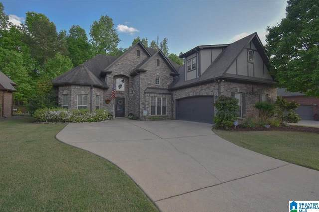 209 Macallan Drive, Pelham, AL 35124 (MLS #1283796) :: Bentley Drozdowicz Group
