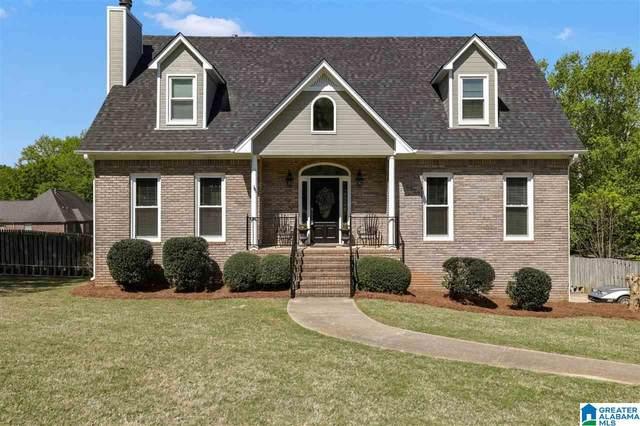 8006 Creekstone Circle, Pinson, AL 35126 (MLS #1283813) :: Josh Vernon Group