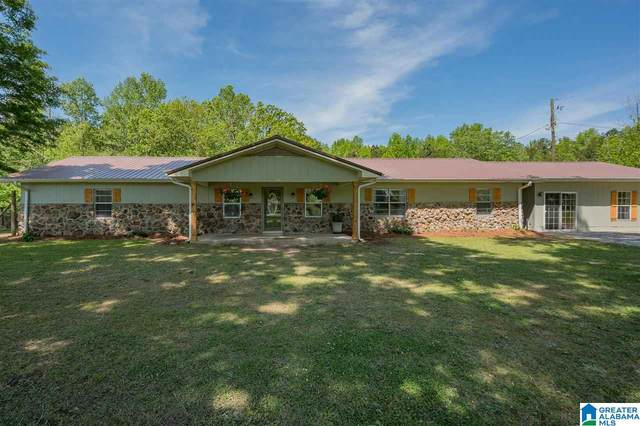 1495 Lister Drive, Pell City, AL 35125 (MLS #1283819) :: Bentley Drozdowicz Group