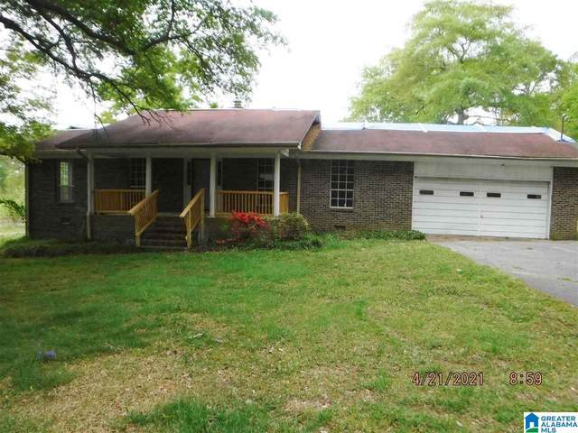 1863 Croft Ferry Road, Gadsden, AL 35903 (MLS #1283825) :: Lux Home Group