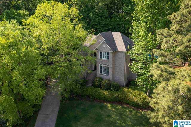 7956 Wynwood Road, Trussville, AL 35173 (MLS #1283868) :: Howard Whatley