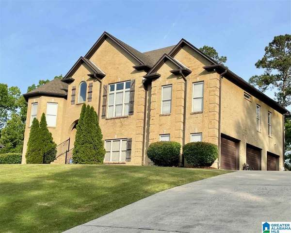 204 Legacy Parc Circle, Pelham, AL 35124 (MLS #1283937) :: Josh Vernon Group
