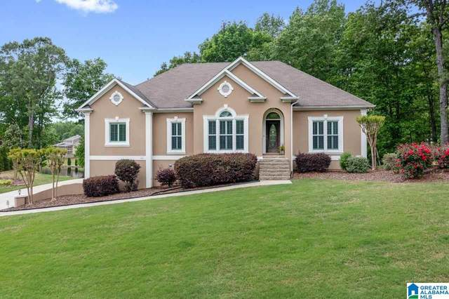 131 Emerald Lake Drive, Pelham, AL 35124 (MLS #1283956) :: Josh Vernon Group