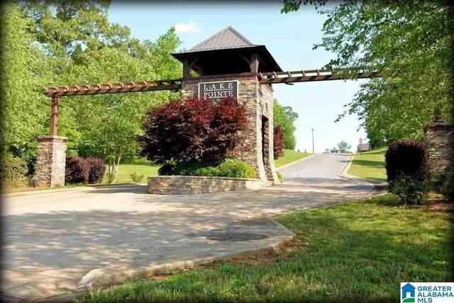 205 Overlook Ridge #00, Lincoln, AL 35096 (MLS #1284019) :: EXIT Magic City Realty