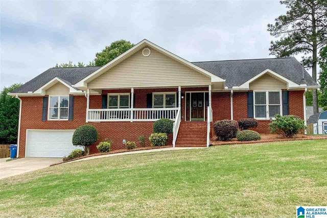5035 Red Oak Drive, Oxford, AL 36203 (MLS #1284037) :: Sargent McDonald Team
