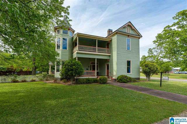 306 E College Street E, Columbiana, AL 35051 (MLS #1284046) :: Josh Vernon Group