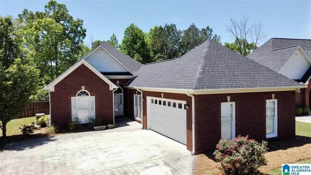 908 Woodcrest Lane, Gardendale, AL 35071 (MLS #1284117) :: Howard Whatley