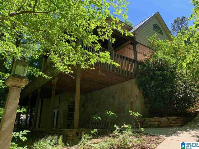 1770 Davis Acres Drive, Alpine, AL 35014 (MLS #1284121) :: Josh Vernon Group
