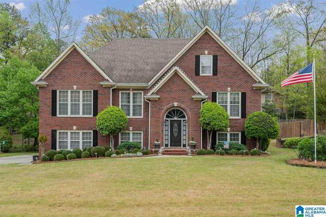 153 Glen Abbey Way, Alabaster, AL 35007 (MLS #1284164) :: Sargent McDonald Team