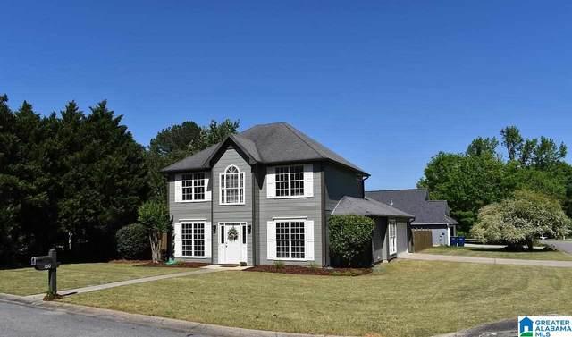 100 Red Oak Lane, Alabaster, AL 35007 (MLS #1284172) :: Bentley Drozdowicz Group