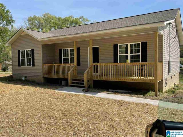 190 Memory Lane, Ragland, AL 35131 (MLS #1284174) :: Josh Vernon Group