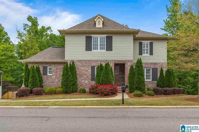 2253 Southampton Drive, Hoover, AL 35226 (MLS #1284182) :: Gusty Gulas Group