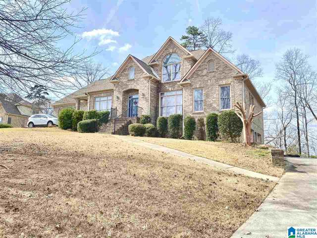 5772 Carrington Lake Parkway, Trussville, AL 35173 (MLS #1284191) :: Lux Home Group