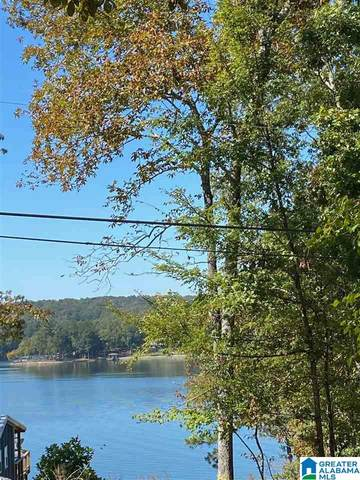 0 River Bend Circle Lot 24 River Be, Talladega, AL 35161 (MLS #1284197) :: Howard Whatley