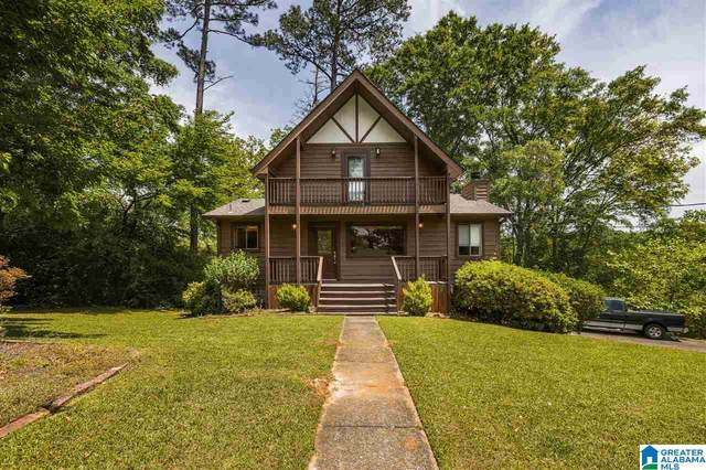1317 Quail Run Drive, Leeds, AL 35210 (MLS #1284211) :: Bentley Drozdowicz Group