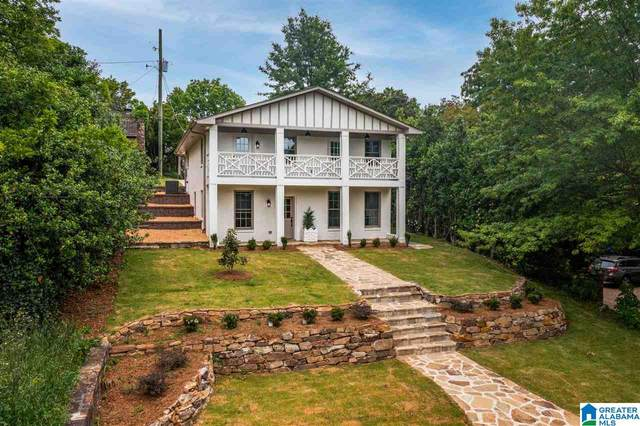 2219 Cahaba Road, Mountain Brook, AL 35213 (MLS #1284232) :: LIST Birmingham