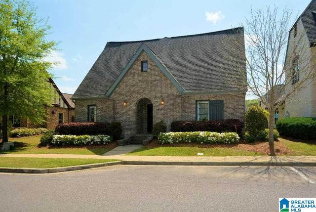 1777 Chace Drive, Hoover, AL 35244 (MLS #1284260) :: Gusty Gulas Group