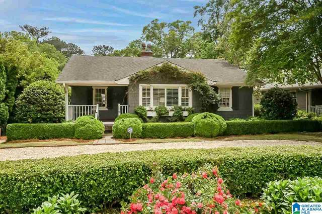 921 Euclid Avenue, Mountain Brook, AL 35213 (MLS #1284296) :: The Fred Smith Group | RealtySouth