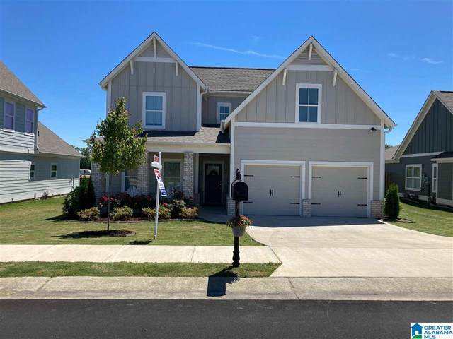 368 Shelby Farms Lane, Alabaster, AL 35007 (MLS #1284299) :: Lux Home Group