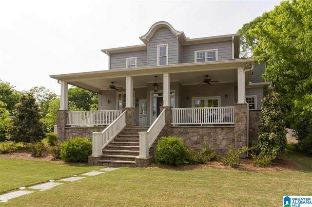 2100 Chestnut Road, Vestavia Hills, AL 35216 (MLS #1284308) :: The Fred Smith Group | RealtySouth