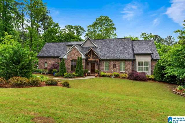 213 Skyline Drive, Trussville, AL 35173 (MLS #1284348) :: Lux Home Group