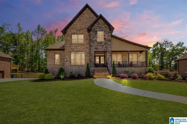 229 Grey Oaks Drive, Pelham, AL 35124 (MLS #1284352) :: Lux Home Group
