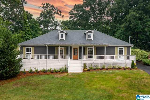 3317 Ridgely Drive, Vestavia Hills, AL 35243 (MLS #1284356) :: The Fred Smith Group | RealtySouth