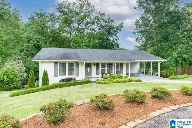 2257 Pine Crest Circle, Vestavia Hills, AL 35216 (MLS #1284401) :: The Fred Smith Group | RealtySouth