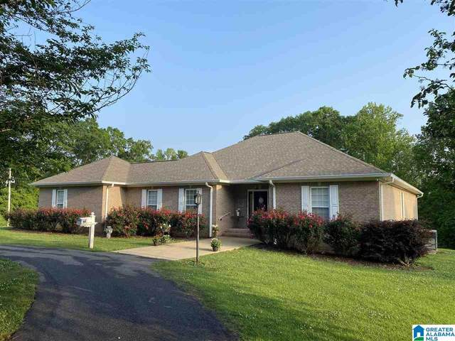 1188 Summerville Road, Jasper, AL 35504 (MLS #1284420) :: Lux Home Group