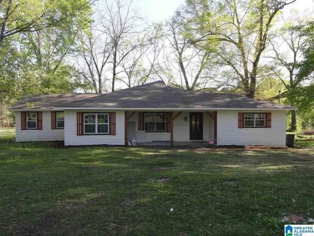 1125 Hickory Drive, Morris, AL 35116 (MLS #1284438) :: Josh Vernon Group