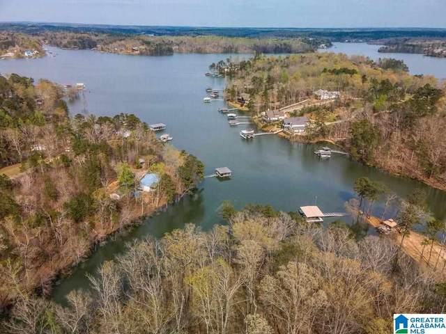 Smith Lake Dam Road #0, Jasper, AL 35504 (MLS #1284481) :: Howard Whatley