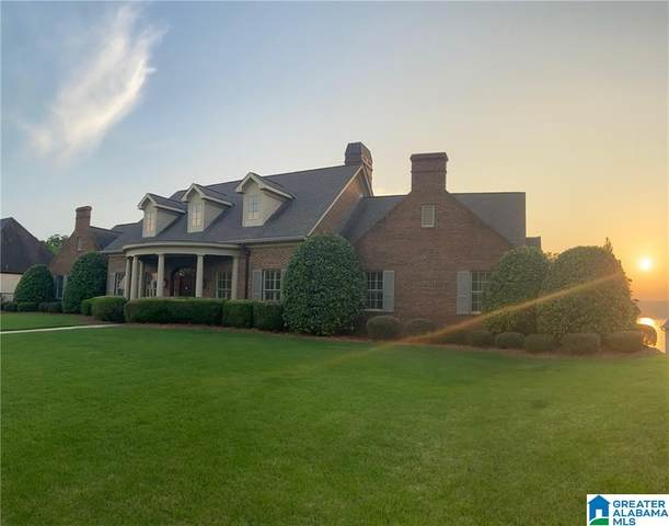10200 Lake Side Drive, Tuscaloosa, AL 35406 (MLS #1284507) :: Howard Whatley