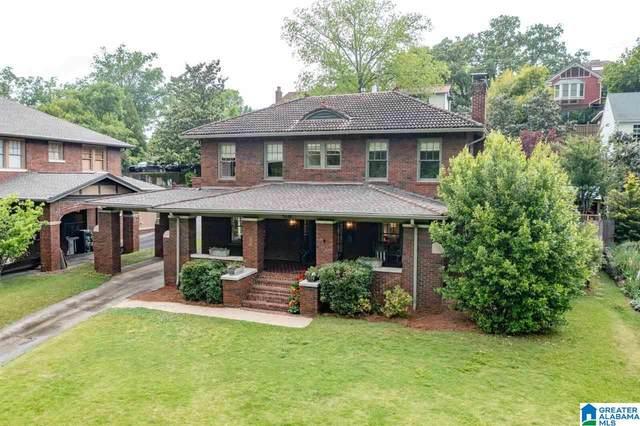 4236 Clairmont Avenue, Birmingham, AL 35222 (MLS #1284524) :: Lux Home Group