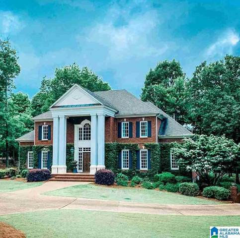 5056 Greystone Way, Hoover, AL 35242 (MLS #1284531) :: The Fred Smith Group | RealtySouth