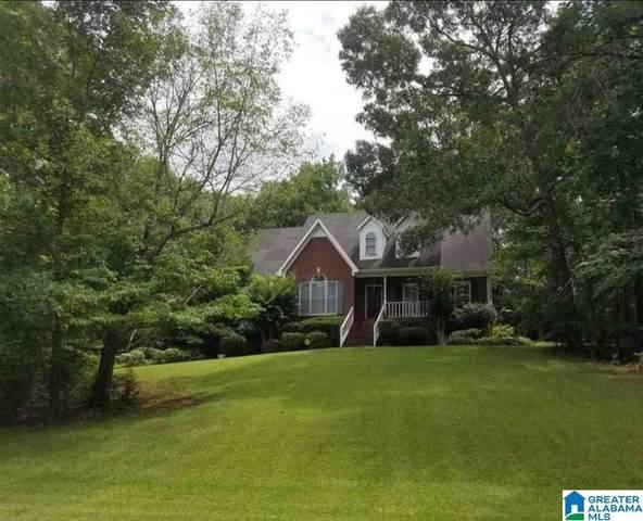 7760 White Oak Circle, Pinson, AL 35126 (MLS #1284536) :: Lux Home Group